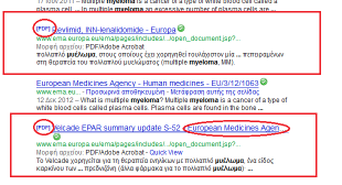 Terminology Search in EMA (European Medicines Agency) for Translators