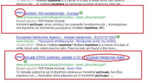 Terminology Search in EMA (European Medicines Agency) for Translators