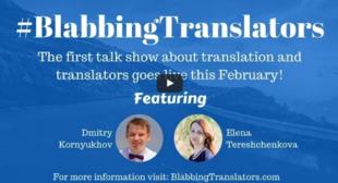 Blabbing Translators